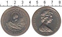 Изображение Монеты Остров Мэн 1 крона 1979 Медно-никель XF Елизавета II.