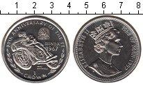Изображение Монеты Остров Мэн 1 крона 1997 Медно-никель UNC- Елизавета II. Хонда