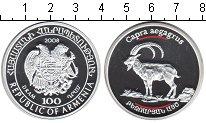 Изображение Мелочь Армения 100 драм 2008 Серебро Proof