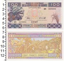 Изображение Банкноты Гвинея 100 франков 2015  UNC Молодая женщина, тра