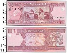 Изображение Банкноты Афганистан 1 афгани 0  UNC