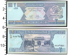 Изображение Банкноты Афганистан 2 афгани 0  UNC