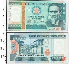 Изображение Банкноты Перу 10000 инти 1988  UNC-