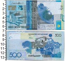 Изображение Подарочные монеты Казахстан 500 тенге 2006  UNC-