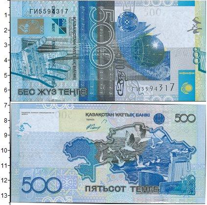 Картинка Боны Казахстан 500 тенге  2006