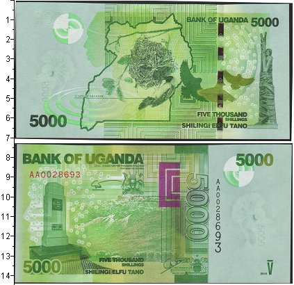Картинка Боны Уганда 5.000 шиллингов  2013