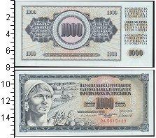 Изображение Банкноты Югославия 1000 динар 1981  UNC