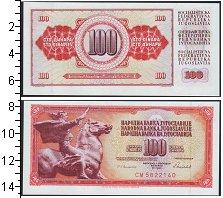 Изображение Банкноты Югославия 100 динар 1965  UNC Скульптура «Мир» Ант