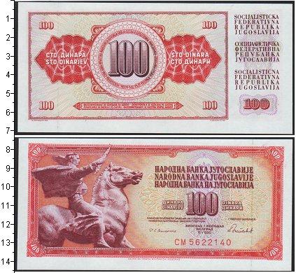 Картинка Боны Югославия 100 динар  1965