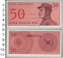 Изображение Банкноты Индонезия 50 сен 1964  UNC