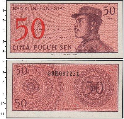 Картинка Боны Индонезия 50 сен  1964