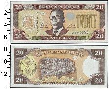 Изображение Боны Либерия 20 долларов 2011  UNC