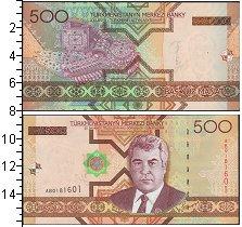 Изображение Банкноты Туркменистан 500 манат 2005  UNC