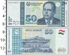 Изображение Боны Таджикистан 50 сомони 1999  UNC