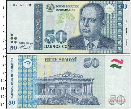 Картинка Банкноты Таджикистан 50 сомони  1999