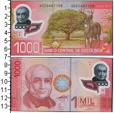 Изображение Банкноты Коста-Рика 1000 колон 2009  UNC