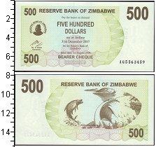 Изображение Банкноты Зимбабве 500 долларов 2007  UNC