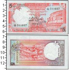 Изображение Банкноты Цейлон 5 рупий 1982  UNC-