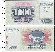 Изображение Банкноты Босния и Герцеговина 1000 динар 1992  UNC-