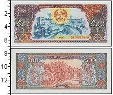 Изображение Банкноты Лаос 500 кип 1988  UNC