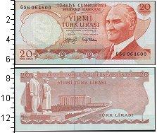 Изображение Банкноты Турция 20 лир 1970  UNC