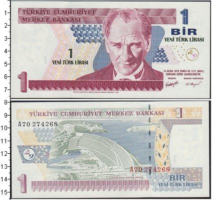 Картинка Боны Турция 1 лира  2005