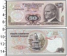Изображение Боны Турция 50 лир 1970  UNC