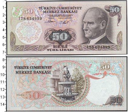 Картинка Банкноты Турция 50 лир  1970