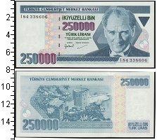Изображение Банкноты Турция 250000 лир 1998  UNC