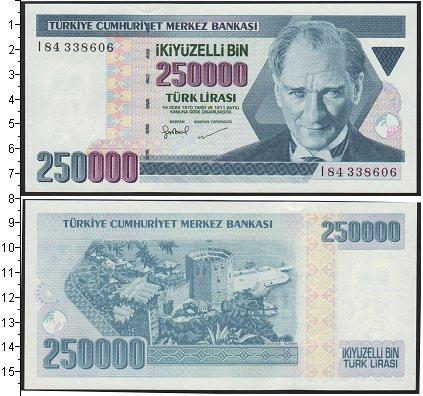 Картинка Боны Турция 250.000 лир  0