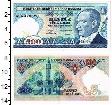 Изображение Боны Турция 500 лир 1970  UNC