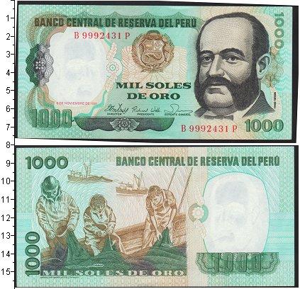 Картинка Банкноты Перу 1.000 соль  1981