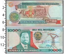 Изображение Банкноты Мозамбик 10000 метикаль 1991  UNC