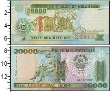 Изображение Боны Мозамбик 20000 метикаль 1999  UNC