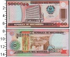Изображение Боны Мозамбик 50 000 метикаль 1993  UNC