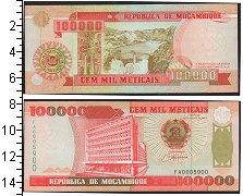 Изображение Боны Мозамбик 100000 метикаль 1993  UNC
