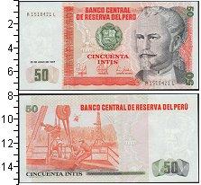 Изображение Банкноты Перу 50 инти 1987  UNC