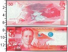 Изображение Банкноты Филиппины 50 писо 2013  UNC