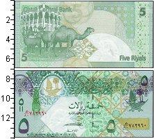 Изображение Банкноты Катар 5 риалов 2008  UNC