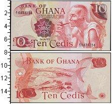 Изображение Боны Гана 10 седи 1978  UNC Пожилой мужчина кури