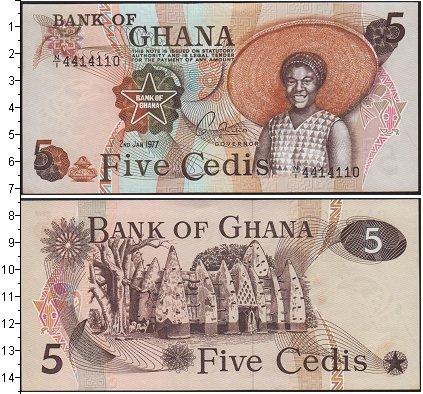 Картинка Боны Гана 5 седи  1977