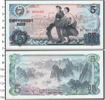 Картинка Боны Северная Корея 5 вон  0