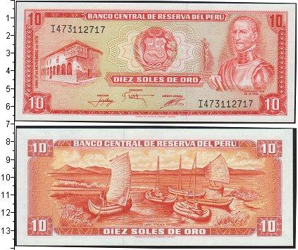 Картинка Банкноты Перу 10 солей  1976