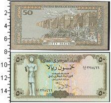 Изображение Банкноты Йемен 50 риалов 0  UNC