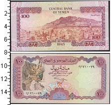 Изображение Банкноты Йемен 100 риал 0  UNC