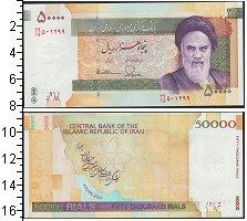 Изображение Боны Иран 50000 риалов 0  UNC