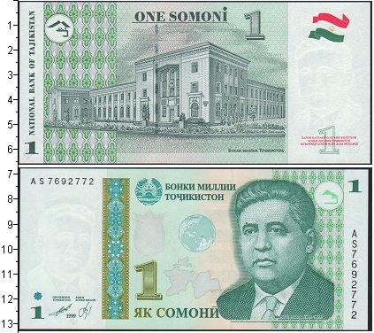 Картинка Боны Таджикистан 1 сомони  1999