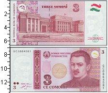 Изображение Банкноты Таджикистан 3 сомони 2010  UNC