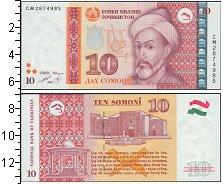 Изображение Боны Таджикистан 10 сомони 1999  UNC