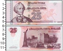 Изображение Боны Приднестровье 25 рублей 2007  UNC